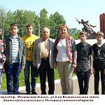 Дивногорские Гагаринцы в Звёздном городке