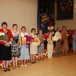 Премия Главы города - 2011