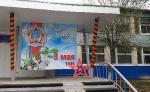 Школа №4 (1)