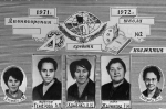 Личный архив Темеровой