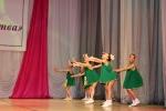 Отчетный концерт «От сердца к сердцу»